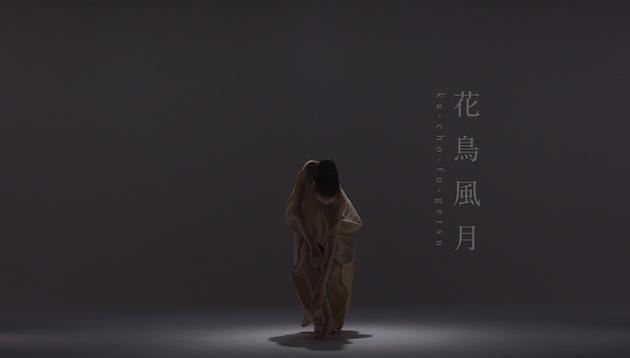 花鳥風月_000.jpg
