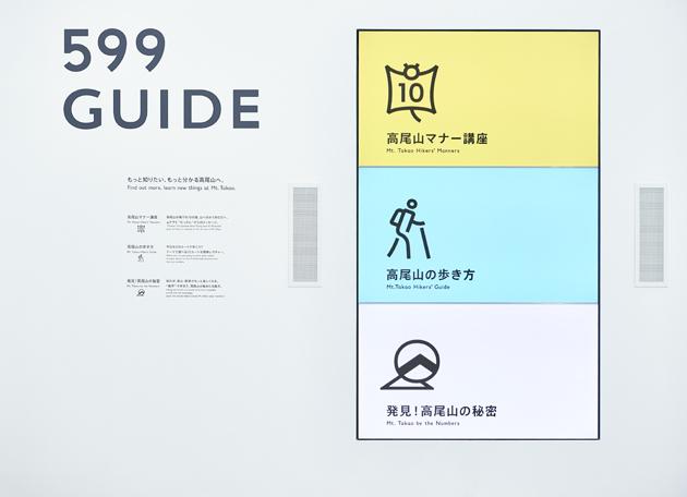 _DSC5253 外側本番_001.jpg