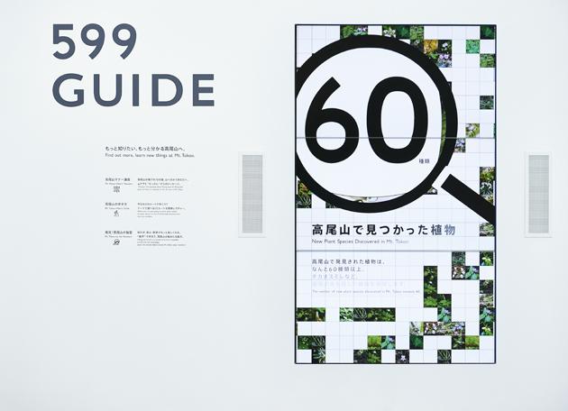 _DSC5253 外側本番_004.jpg