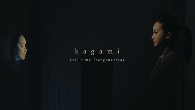 kagami_000.jpeg